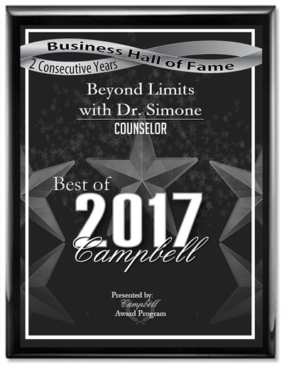 2017 Best of Campbell HoF Award